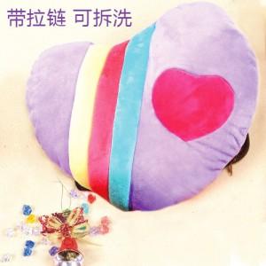新款带拉链可拆洗双插手电热水袋 防爆暖手宝 彩虹爱心枕 紫色