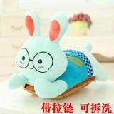 新款带拉链可拆洗双插手电热水袋 防爆暖手宝 眼镜兔-蓝色