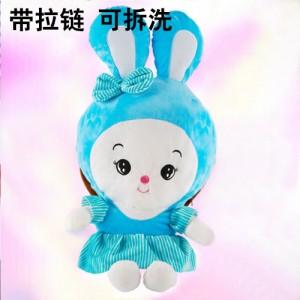 新款带拉链可拆洗双插手电热水袋 防爆暖手宝 立体兔 蓝色