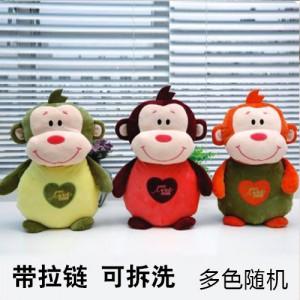 新款带拉链可拆洗双插手电热水袋 防爆暖手宝 坐姿猴