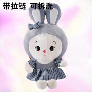 新款带拉链可拆洗双插手电热水袋 防爆暖手宝 立体兔 灰色
