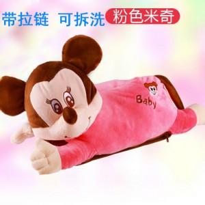 新款带拉链可拆洗双插手电热水袋 防爆暖手宝 米老鼠 粉色
