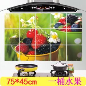 经济型 厨房防油烟贴纸 耐高铝箔瓷砖橱柜贴饰温 装饰墙贴 一桶水果