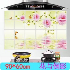 大号 经济型 厨房防油烟贴纸 耐高铝箔瓷砖橱柜贴饰温 装饰墙贴 花与倒影