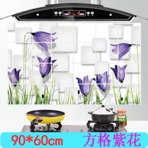 大号 经济型 厨房防油烟贴纸 耐高铝箔瓷砖橱柜贴饰温 装饰墙贴 方格紫花