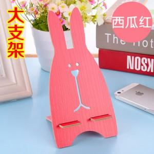 大H板兔子手机支架 越狱兔手机架 西瓜红 500一件