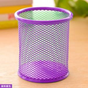 创意网格笔筒 金属笔筒多功能桌面办公收纳笔筒 圆形紫色 96个/箱