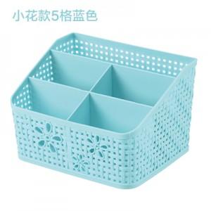 仿藤编多格化妆品遥控器收纳盒 办公桌面杂物分类整理盒 5格蓝色 72个/件