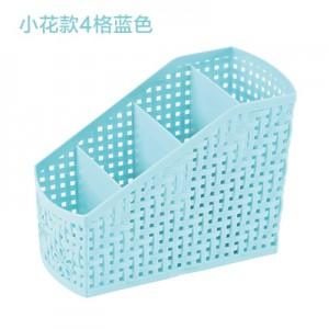 仿藤编多格化妆品遥控器收纳盒 办公桌面整理盒 4格蓝色 120个/件