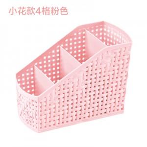 仿藤编多格化妆品遥控器收纳盒 办公桌面整理盒 4格粉色 120个/件