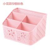 仿藤编多格化妆品遥控器收纳盒 办公桌面杂物分类整理盒 5格粉色 72个/件