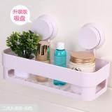 双吸盘塑料方形置物架 浴室厨房杂物收纳架肥皂盒 白色