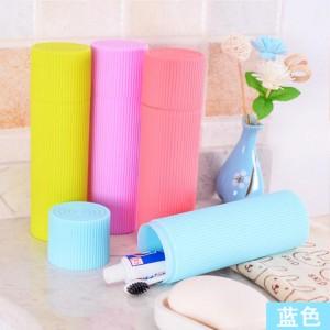 旅行牙具盒便携牙刷盒简约刷牙杯 漱口杯子 洗漱杯 蓝色