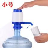 手压式桶装水饮水器纯净水桶饮水机抽水泵吸水器 小号