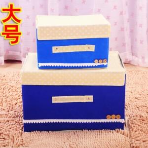 日式扣扣箱 衣物储物箱收纳盒玩具整理箱 扣子箱 大号 混色