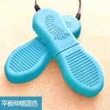 正品 平板可伸缩型除臭杀菌烘鞋器/干鞋器/暖鞋器 蓝色