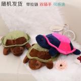 新款带拉链可拆洗双插手电热水袋 防爆暖手宝 小乌龟 颜色随机
