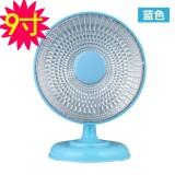 冬季必备 高品质带底座9寸小太阳电暖风机/迷你桌面取暖器 蓝色 36个/箱
