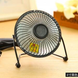 防寒必备4寸铁艺小太阳电暖风机/迷你桌面取暖器 黑色 60个/箱