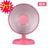 冬季必备 高品质带底座9寸小太阳电暖风机/迷你桌面取暖器 粉色 36个/箱
