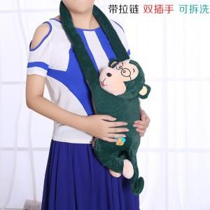 新款带拉链可拆洗双插手电热水袋 防爆暖手宝 长臂猴绿色