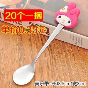 可爱卡通不锈钢长柄勺子餐具咖啡搅拌勺 美乐蒂 20个一捆 150捆/箱