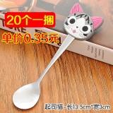 可爱卡通不锈钢长柄勺子餐具咖啡搅拌勺 起司猫 20个一捆 150捆/箱