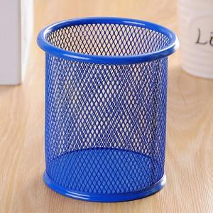 创意网格笔筒 金属笔筒多功能桌面办公收纳笔筒 圆形宝蓝 96个/箱