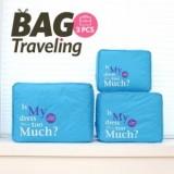 法蒂希 Funnymade旅行收纳组 收纳包3件套-3色选