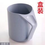盒装 创意小麦秸秆漱口杯马克杯简约牙刷杯情侣洗漱杯 北欧蓝 180个/箱