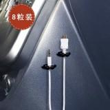 汽车行车记录仪线夹线卡子排线夹布线夹理线器固定卡扣 8个装