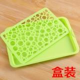 长方形水杯托盘塑料果盘客厅水果盘双层洗水果沥水盘 纸盒装 绿色