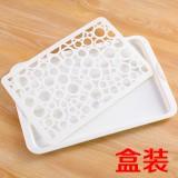 长方形水杯托盘塑料果盘客厅水果盘双层洗水果沥水盘 纸盒装 白色