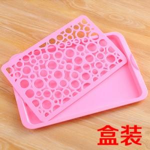 长方形水杯托盘塑料果盘客厅水果盘双层洗水果沥水盘 纸盒装 粉色