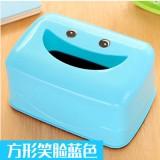 笑脸可爱纸巾盒卫生间车用家用塑料抽纸盒 蓝色 147个/箱