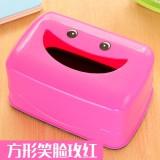 笑脸可爱纸巾盒卫生间车用家用塑料抽纸盒 玫红 147个/箱