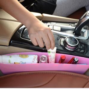 汽车大号压缩座椅夹缝杂物垃圾收纳盒车载手机储物置物盒 粉色