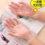 加厚透明塑料PE一次性手套餐饮美发手膜薄膜 100型