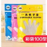 加厚透明塑料PE一次性手套餐饮美发手膜薄膜 超市版彩袋100型