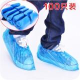 一次性加厚鞋套防尘防水防雨户外鞋套脚套 100只装