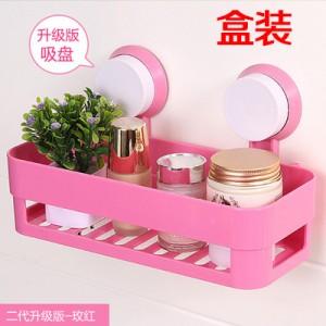 双吸盘塑料方形置物架 浴室厨房杂物收纳架肥皂盒 玫红