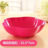 塑料水果糖果盘客厅欧式瓜子干果盆零食果盒 梅花玫红