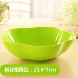 塑料水果糖果盘客厅欧式瓜子干果盆零食果盒 梅花绿色