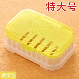 特大号透明沥水皇冠肥皂盒带盖塑料皂托皂架香皂盒 黄绿色 200个/件