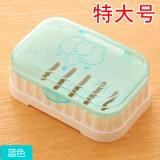 特大号透明沥水皇冠肥皂盒带盖塑料皂托皂架香皂盒 蓝色 200个/件