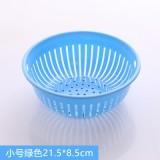 圆形镂空沥水洗菜篮塑料篮子水果收纳篮 小号蓝色 200个/箱