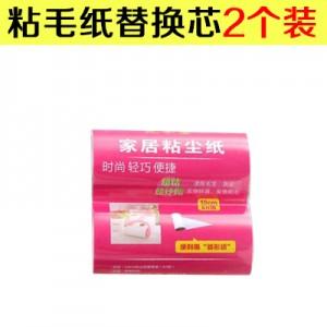 粘毛器滚筒可撕式粘尘纸沾毛除毛刷【2纸芯】120个/箱