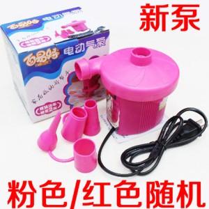 百易特盒装 真空压缩袋电动抽气泵 抽气充气两用泵粉色红色随机发