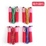 电子计数跳绳成人女男健身减肥运动学生体育器材 红色 200个/箱
