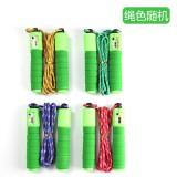 电子计数跳绳成人女男健身减肥运动学生体育器材 绿色 200个/箱